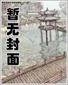 倚天屠龙记(成人版)