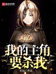 小神医修真(宁采晨梦雅) 作者:树海林林