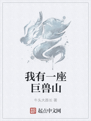 陆少无心恋荒唐(苏寒乔雨珊)