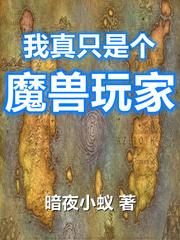 诸天岁月系统 作者:楚南狂士